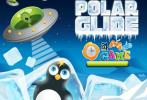 Game Cánh cụt ngoài hành tinh