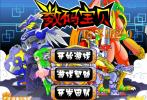 Game Digimon Chiến Đấu