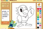 Game Tô Màu Vẹt Perry