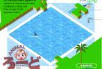 Game Xếp Hình Trên Biển