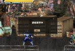 Trò chơi Siêu nhân điện quang 8