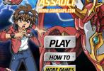 Game Bakugan