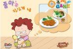 Game Thịt nướng Hàn Quốc