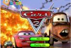 Trò chơi Vương quốc xe hơi