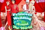 Trò chơi Đám cưới vòng quanh thế giới